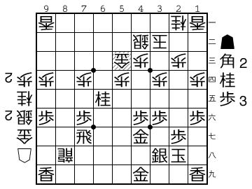 http://shogipic.jp/v/GcD.png