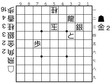http://shogipic.jp/v/H0X.png