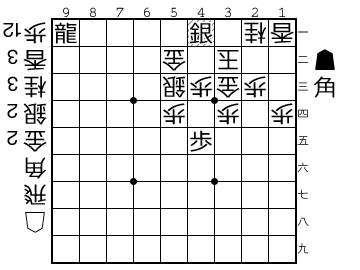 http://shogipic.jp/v/HQa.png