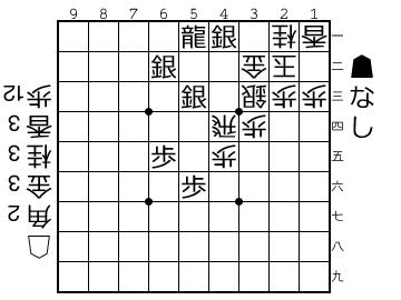 自作詰将棋4