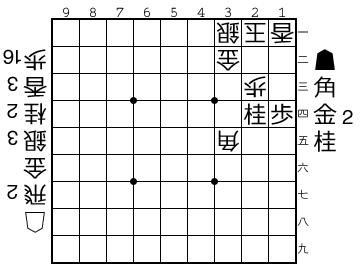 自作詰将棋5