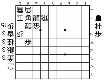 自作詰将棋10(修正版あり)