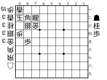 自作詰将棋10の原案