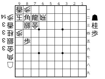 自作詰将棋10・修正版1