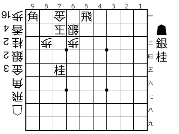 自作詰将棋16