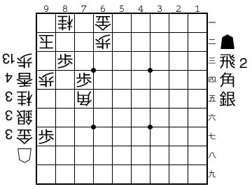 自作詰将棋17