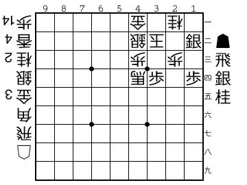 自作詰将棋20