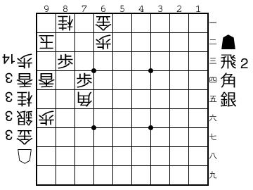 自作詰将棋17・修正版1