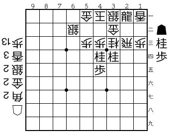 自作詰将棋24