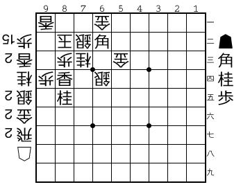 自作詰将棋26