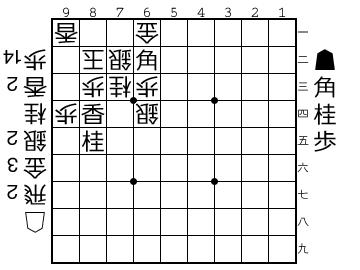 自作詰将棋26の参考図