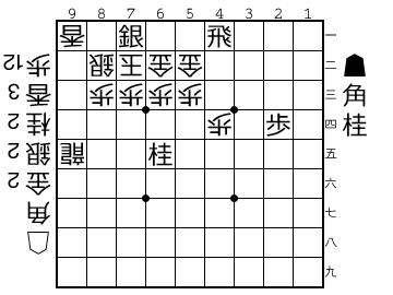 自作詰将棋32