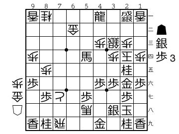 http://shogipic.jp/v/IUv.png