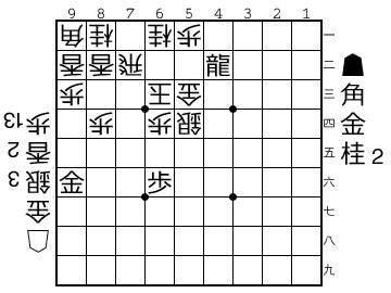 自作詰将棋39