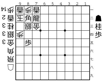 自作詰将棋10・修正版2