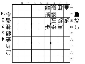 自作詰将棋52