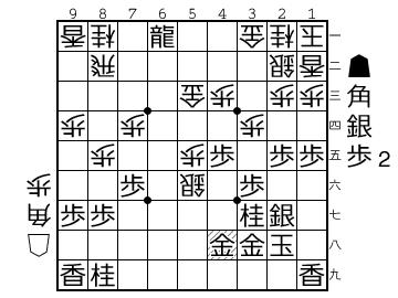 http://shogipic.jp/v/Iyl.png