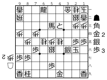 http://shogipic.jp/v/Iyv.png