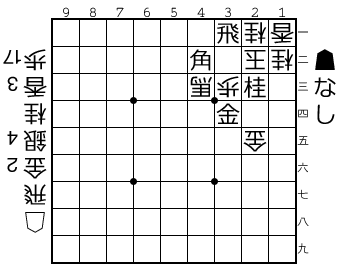 自作詰将棋54の参考図