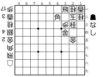 自作詰将棋54