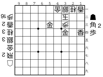自作詰将棋55