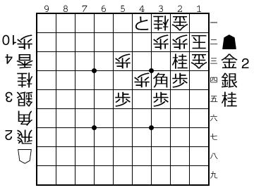 自作詰将棋57