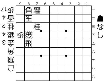 自作詰将棋61の参考図