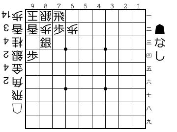 自作詰将棋62の参考図