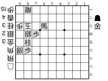 自作詰将棋63