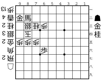 自作詰将棋74