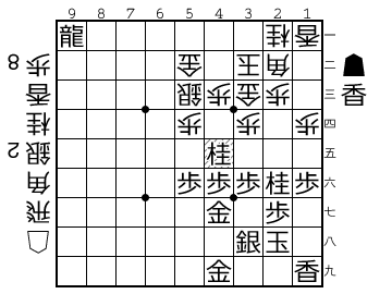 http://shogipic.jp/v/K8F.png