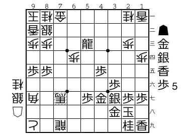 http://shogipic.jp/v/LHe.png