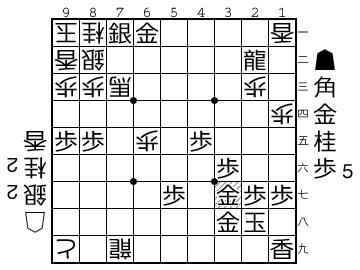 http://shogipic.jp/v/LHv.png