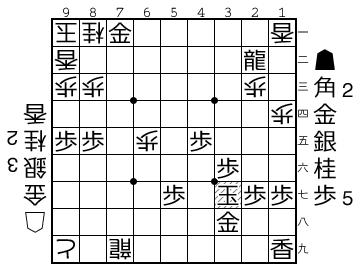 http://shogipic.jp/v/LHy.png