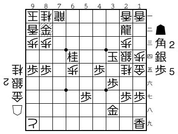http://shogipic.jp/v/LI4.png
