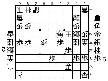 http://shogipic.jp/v/LOB.png