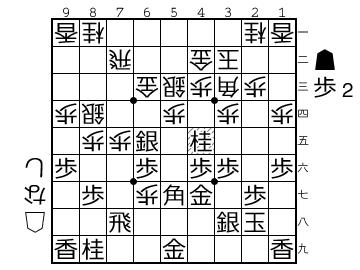 http://shogipic.jp/v/LZl.png
