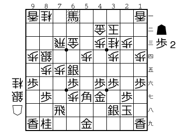 http://shogipic.jp/v/LZt.png