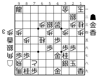 http://shogipic.jp/v/MAb.png