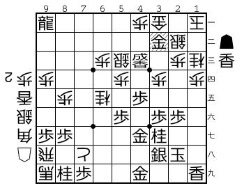http://shogipic.jp/v/MAc.png