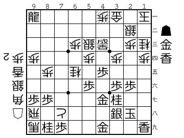 http://shogipic.jp/v/MHd.png