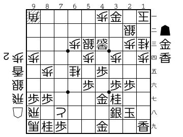 http://shogipic.jp/v/MHe.png